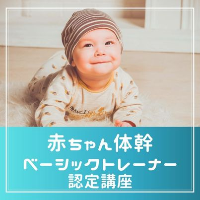 Baby&Smile
